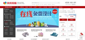 Photo: uuzhufu.com: A specialist giftware website.
