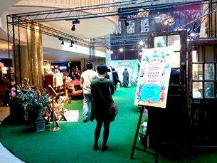 图: 在上海K11商场举行的推广活动。