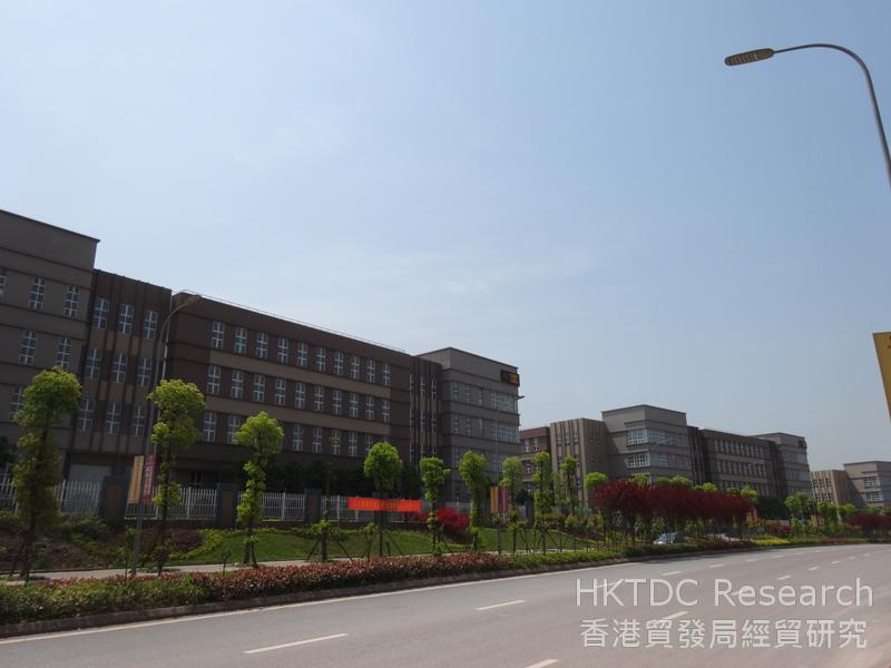 相片:「重庆・香港工业园」的标准厂房