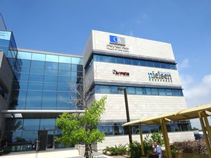 图: 设于以色列凯撒里亚的Nielsen Innovate  (1)