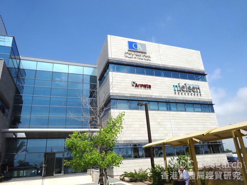 圖: 設於以色列凱撒里亞的Nielsen Innovate  (1)