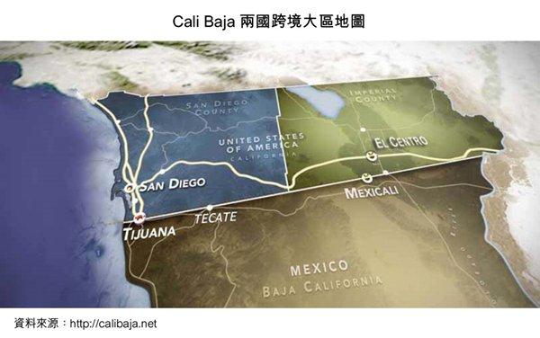 圖:Cali Baja兩國跨境大區地圖