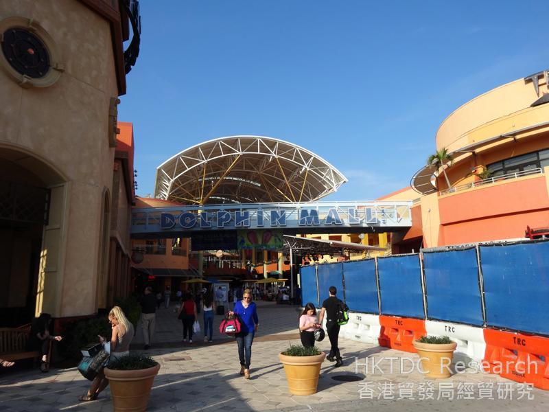 相片:海豚购物中心(Dolphin Mall)
