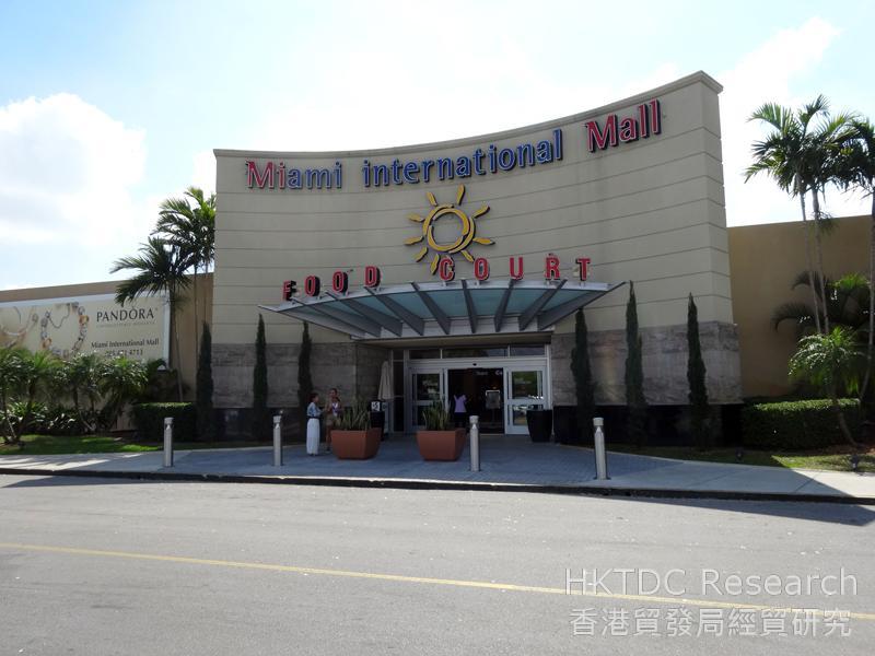 相片:邁阿密國際商城(Miami International Mall)