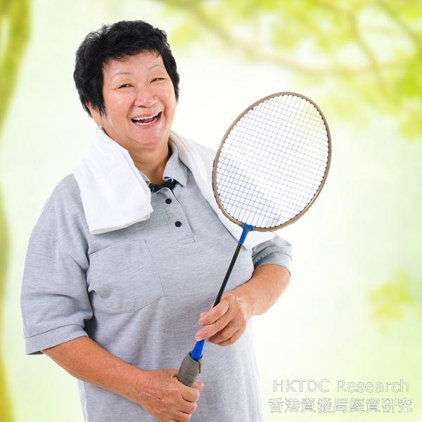 Photo: Targetting China's Seniors: Care and Recreation Services