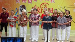 Photo: Singing performance by Shouxing residents.