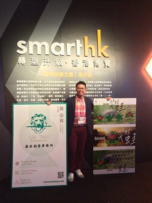相片:邓崇放表示香港设计师拥有全方位服务能力(相片由邓崇放提供)