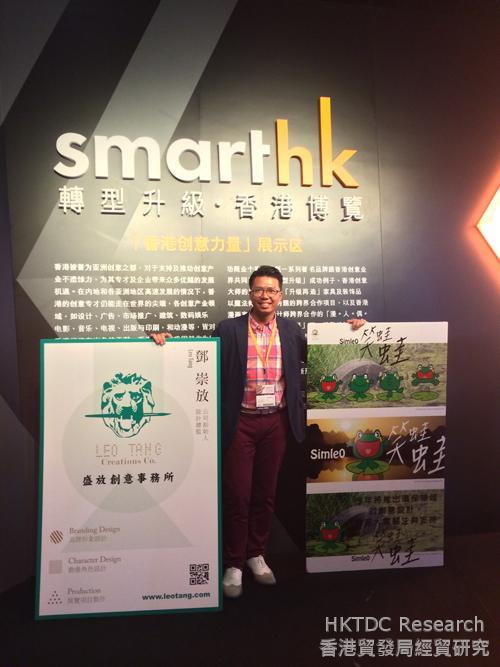 相片:鄧崇放表示香港設計師擁有全方位服務能力(相片由鄧崇放提供)