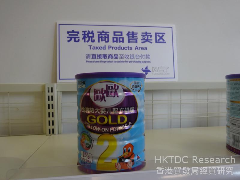 相片:完税商品售卖区的商品:消费者可以直接取商品到收银台付款,现场提取商品。