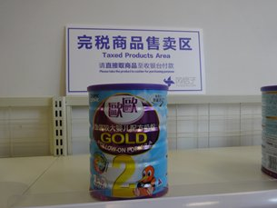 Photo: Products on display at the duty-paid area