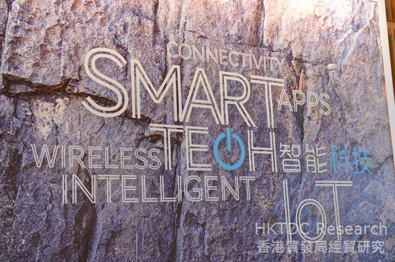 相片:智能家居應用備受注目。