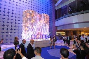 Photo: Hong Kong International Lighting Fair 2015 (Autumn Edition)