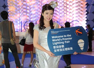 Photo: Industry players are generally positive towards the overseas markets for lighting products.