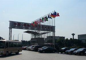 相片:「福建自贸区」于2015年4月挂牌