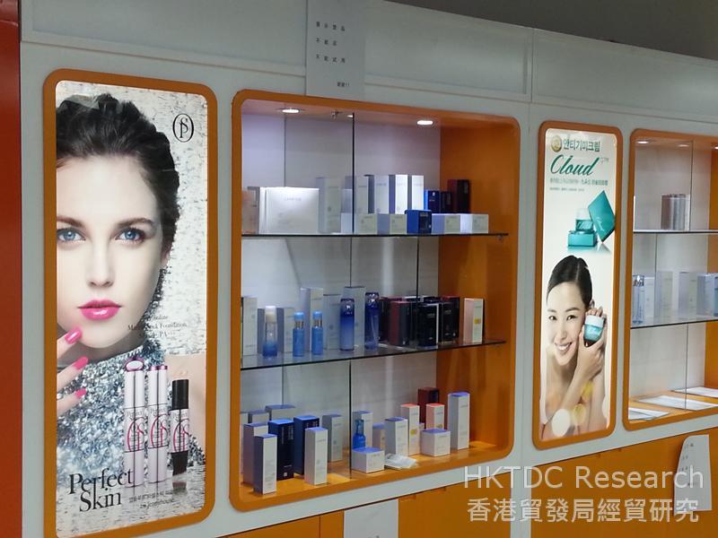 相片:跨境电商展示进口产品(一)