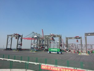 相片:「福建自贸区」厦门片区的全自动化码头设施