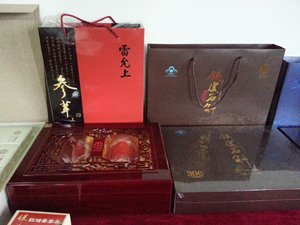 Photo: Lei Yun Shang's products.