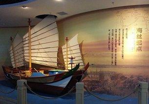 相片:福建加緊聯繫海上絲綢之路沿線各國