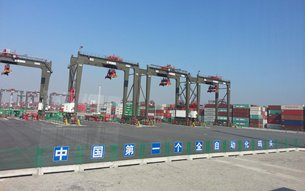 Photo: Fully-automated container terminal at the FJFTZ's Xiamen Area