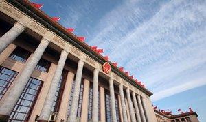 相片:中國正在編製2016-2020年「十三五」規劃