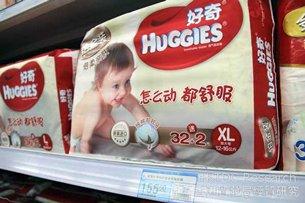 相片:中國進一步完善國家生育政策