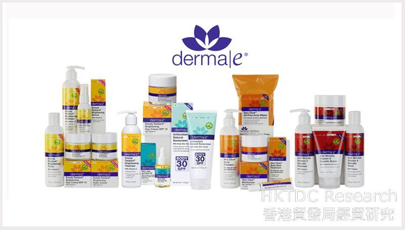 相片:智信天下代理的美国护肤品品牌derma e