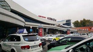 相片:阿拉木图国际机场