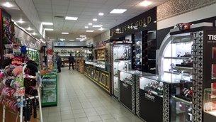 Photo: A department store in Tashkent