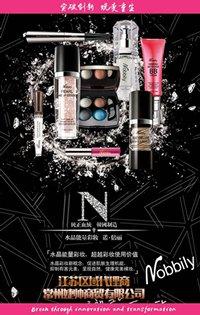 相片:代理韩国品牌诺倍丽
