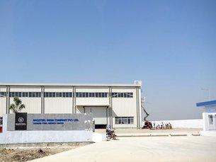 图: 宝钢在萨纳恩德第二工业邨的生产设施