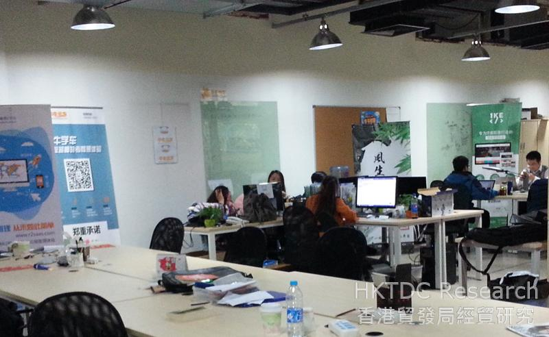 Photo: The number of incubation centres and co-working spaces in China has surged in the past couple
