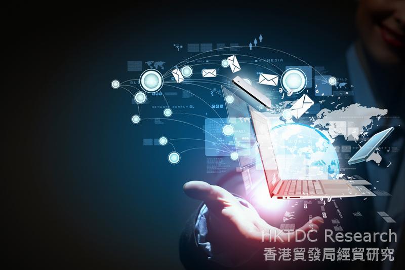 相片:香港是一個理想平台協助科技公司與國際企業建立合作關係。