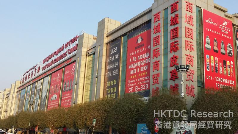 Photo: Xiyu international trade city in Urumqi