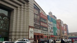 Photo: Hualing comprehensive market in Urumqi