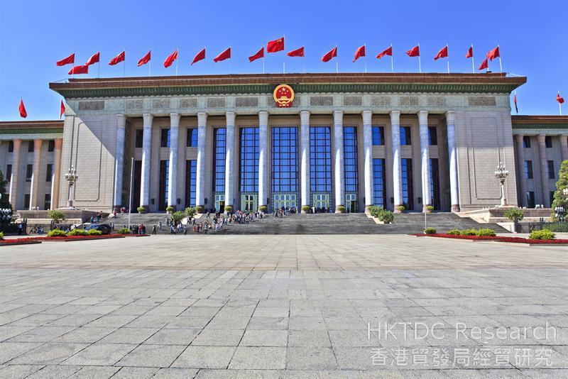 相片:中國出台「十三五」規劃。