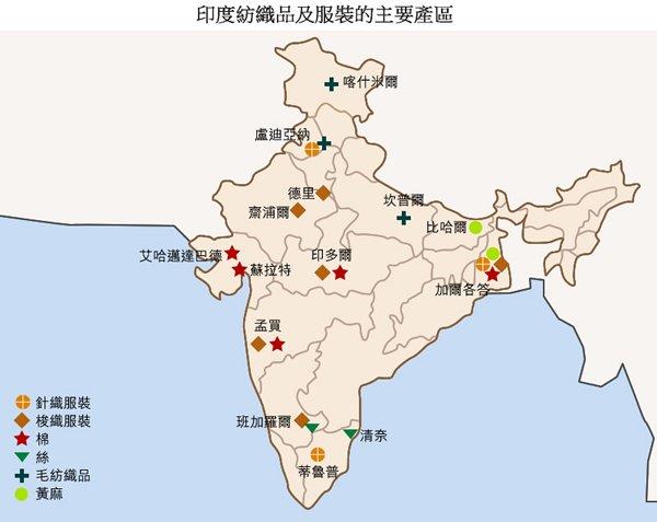 地圖: 印度紡織品及服裝的主要產區