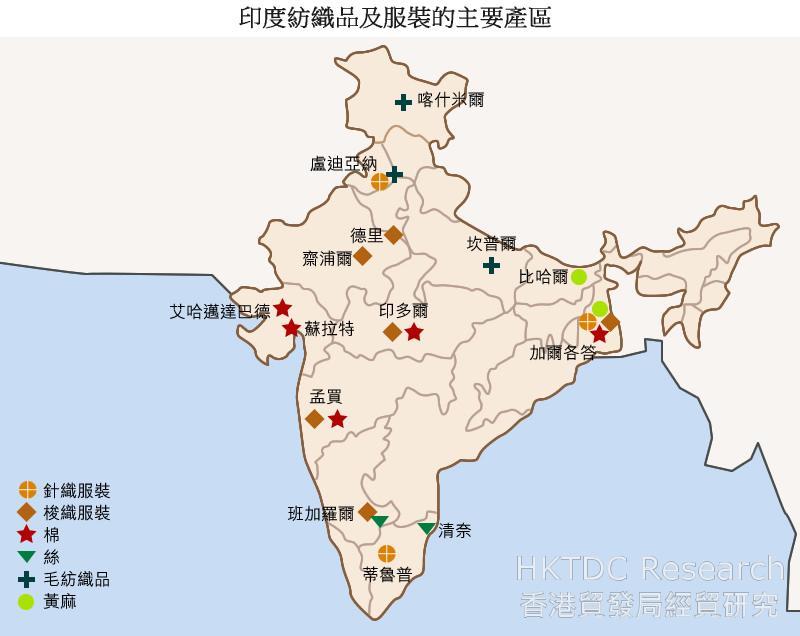 地图: 印度纺织品及服装的主要产区