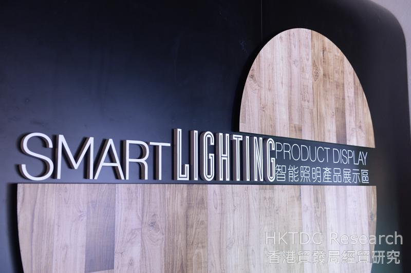 Photo: Opportunities for the lighting industry: Smart cites and smart homes.