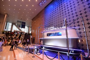 Photo: The Hong Kong Electronics Fair 2016 (Spring Edition).