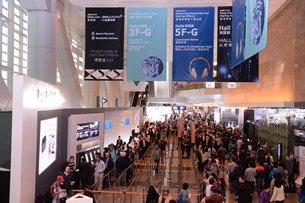 Photo: Hong Kong Electronics Fair 2016 (Spring Edition).