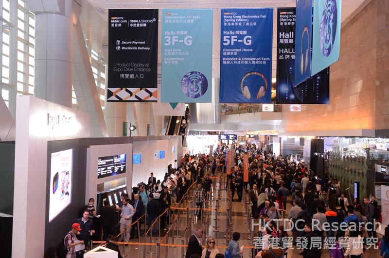 相片:香港春季电子产品展2016。