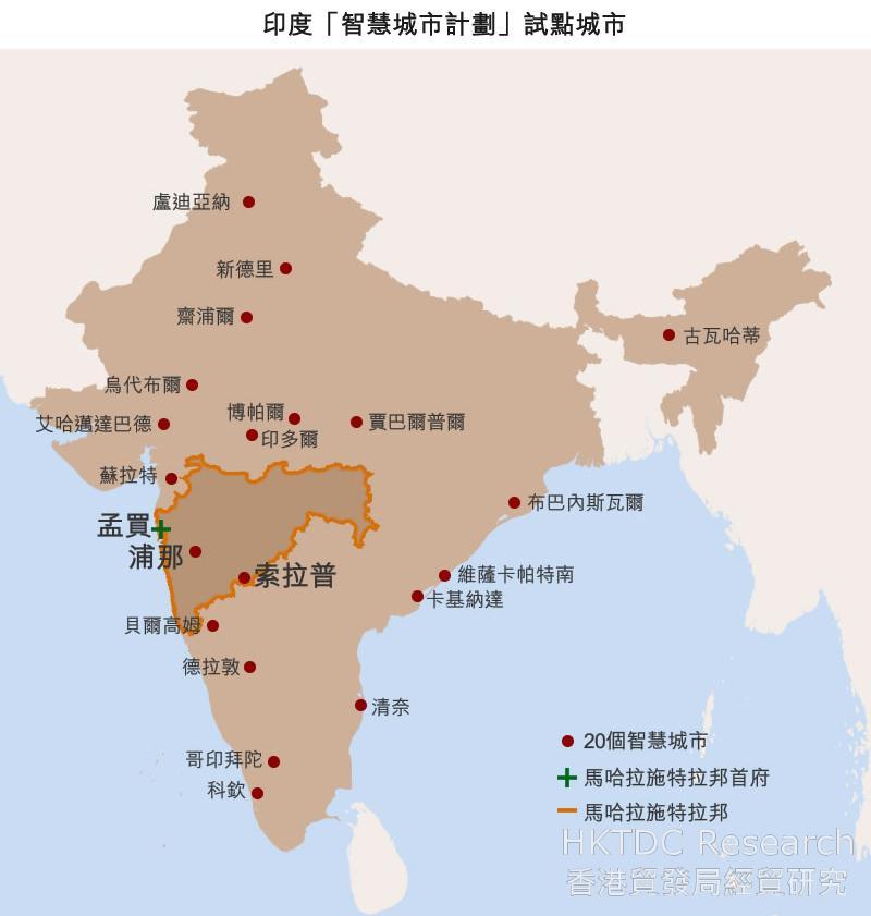 地图: 印度「智慧城市计划」试点城市