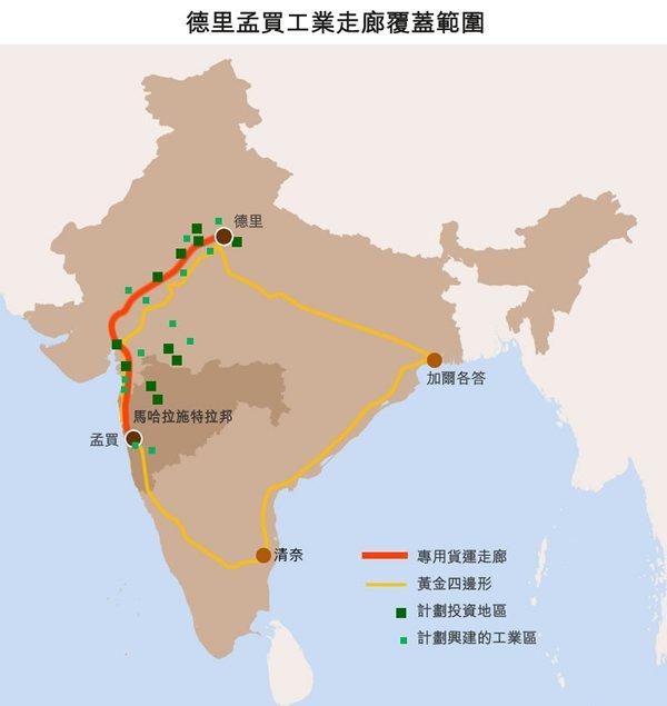 地圖: 德里孟買工業走廊覆蓋範圍