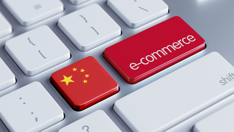 e business in china China is already at the vanguard when it comes to blurring lines between social media, search and e-commerce, with social platforms like tencent integrating seamless payment and shopping functions.