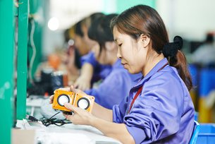 相片:《中國製造2025》鼓勵中國企業升級生產業務。