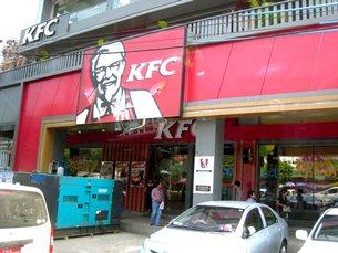 图: 跨国快餐连锁店正在进入缅甸市场 (1)