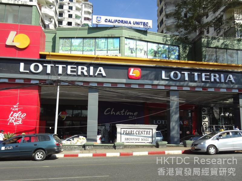 图: 跨国快餐连锁店正在进入缅甸市场 (2)