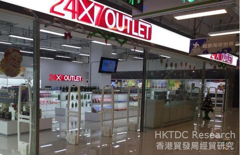 Photo: 24x7 Outlet: Physical store in Xiamen.