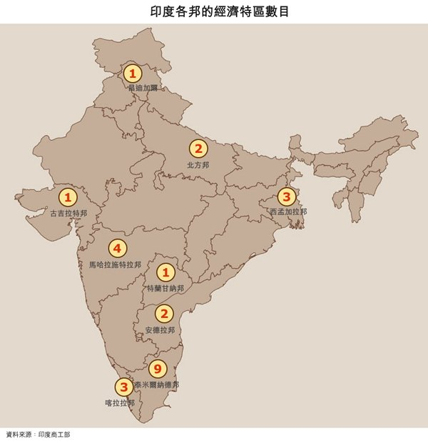地图: 印度各邦的经济特区数目