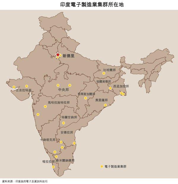 地圖: 印度電子製造業集群所在地